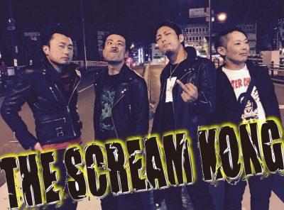 THE SCREAM KONG